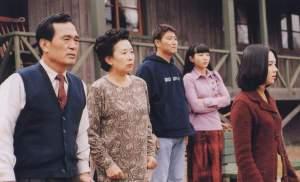 quietfamily91