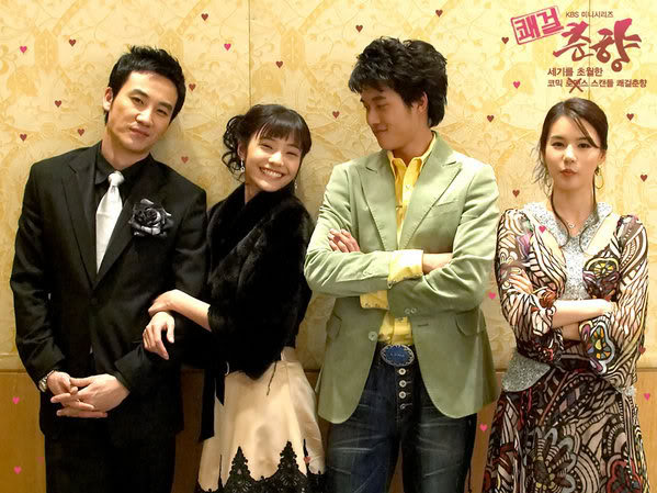 THROWBACK] How are the Leads of 'Sassy Girl Chun Hyang' Today
