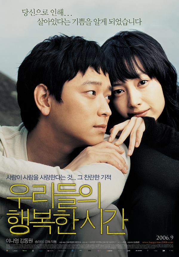K movie
