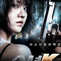 Girl K (CGV, 2011) - Kicking Ass (A Review)