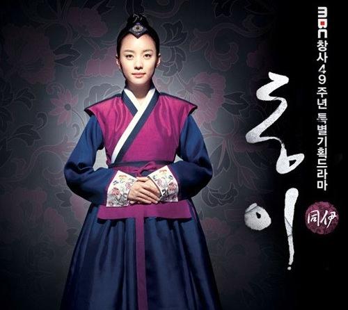 The Saddest Drama OST Themes | DramaLoveAddicts