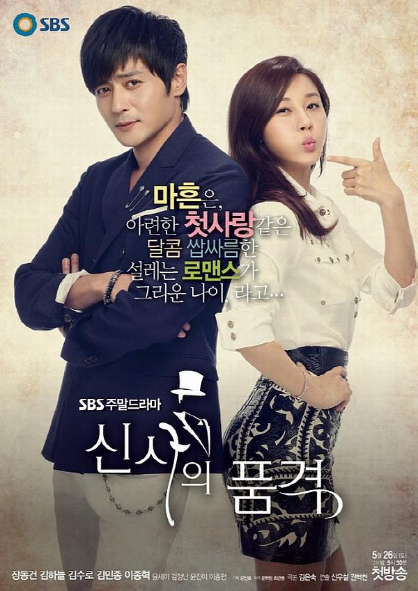 Kim Ha Neul | thundie's prattle